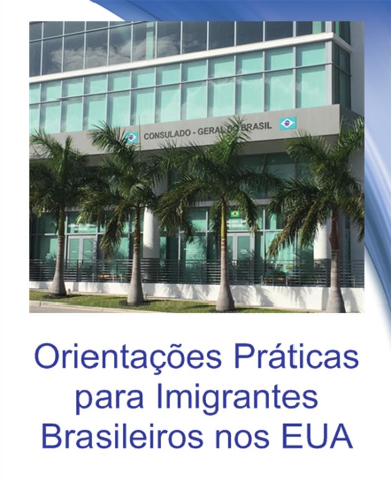 Consulado lança Guia para Imigrantes Brasileiros
