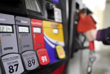 Imposto sobre gasolina não aumentará em 2019, diz Murphy