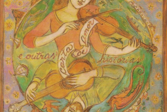 A magia da música instrumental brasileira