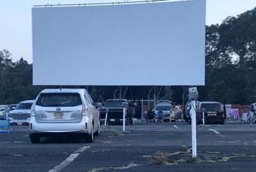 New Jersey terá a volta dos cinemas ao ar livre