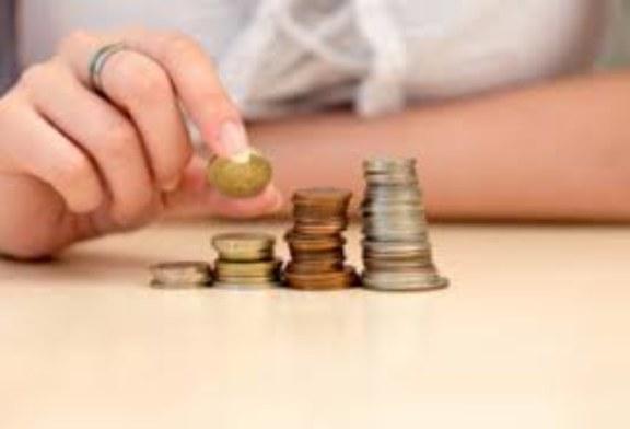 Leis da riqueza — Investir (Parte I)